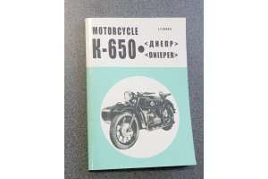 Instructions for operating motorcycles K650 Dnepr, MB650 in English