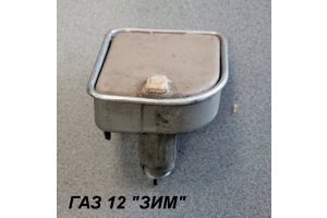 Ashtray in the armrest of the back sofa GAZ-12 ZIM