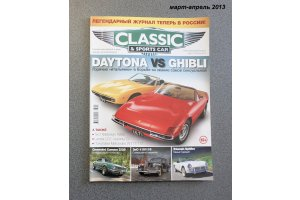 Classicsportscar Magazine, for 2013
