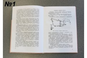 Instructions for care and maintenance for the K-750 motorcycle, 1960-1967