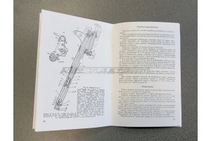 Instructions for operation of motorcycles K650 Dnieper, MV650M, 1990