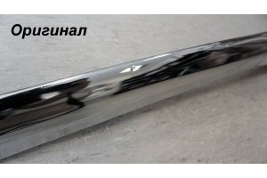 Lower frame radiator grille GAZ-21