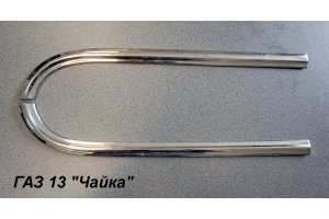GAZ-13 rear door moldings