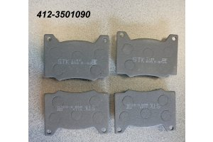 Front brake pads Moskvich-412, Moskvich-2140