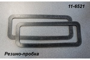 GAZ-12 pusher cover gasket