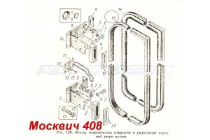 Door seals around the perimeter Moskvich-408, Moskvich-412