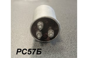 PC57 Turn Relay