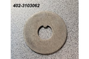 Thrust washer of the outer bearing Moskvich 402 - 2140, IZH-Moskvich