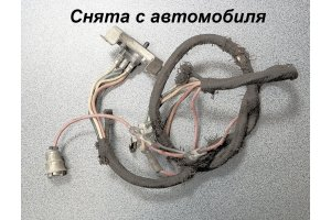 Braid wire display turns GAZ-21