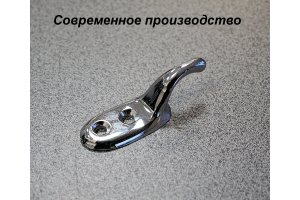 Hook for clothes GAZ-12, GAZ-13, GAZ-21