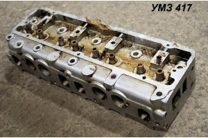 The cylinder head of the engine UMZ 417