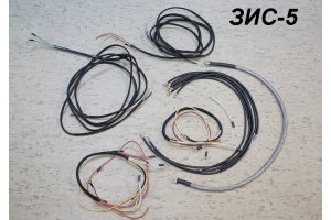 Electrical wiring ZIS-5