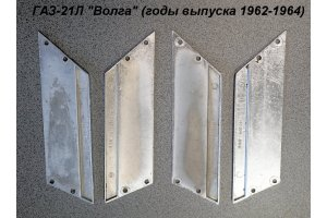 Diamonds interior upholstery doors GAZ-21L