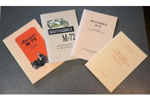 Instructions for the operation of the motorcycle M-72, 1955-1958