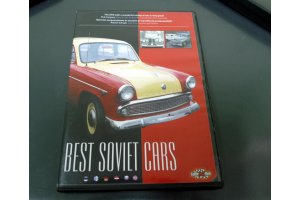 Movies from the Classic Cars series on DVD