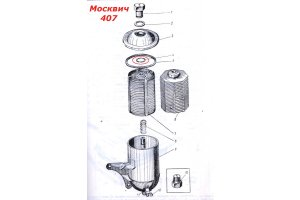 Ring nut cover oil filter Moskvich 401-408