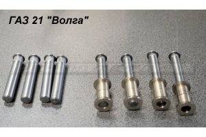 Repair kit of door hinges GAZ-21 Volga