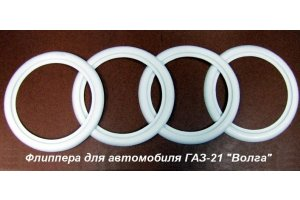 Whitewalls for cars