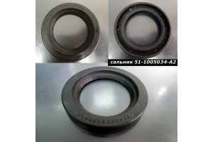 Gland crankshaft oil seals