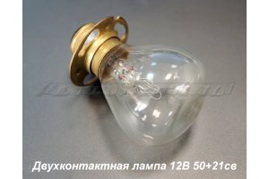 Lamp with base 15 mm