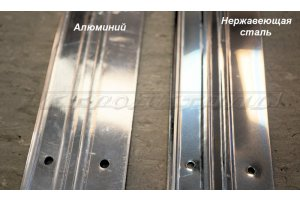 Lining and facing thresholds GAZ-24, GAZ-24-10, GAZ-31029