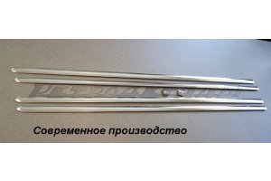 Lower moldings GAZ-24