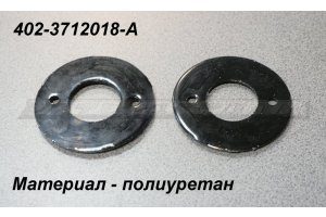 Laying of sidelights Moskvich-402, Moskvich-407, Moskvich-403