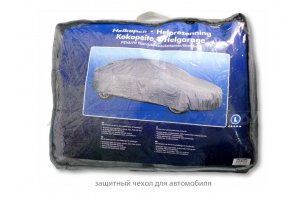 Car protective cover