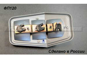 Rear lights GAZ-24, GAZ-24-10