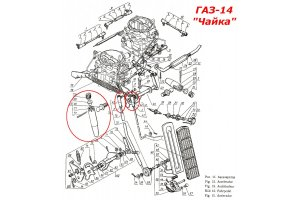 Tip of throttle valve GAZ-13, GAZ-14, GAZ-21, GAZ-24, GAZ-52, GAZ-53, GAZ-66