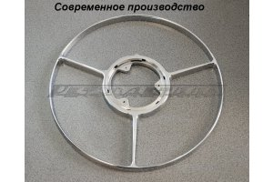 Ring steering GAZ-M20