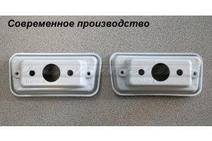 The sidelight housing PF-120A for GAZ-24