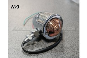 Universal Turn Signal Light