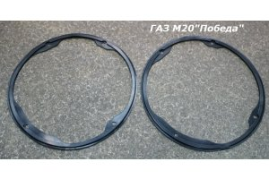 Gasket housing headlights GAZ-M20, GAZ-51
