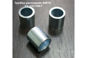 Tube expansion oil filter GAS