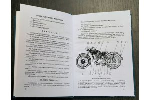 Brief description and maintenance instructions for motorcycle IZH-49, 1951