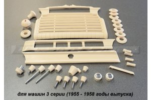 Set of plastic salon GAZ-M20