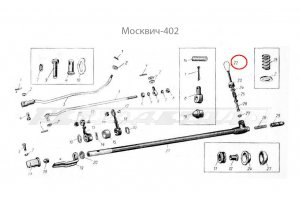 Shift knob (short) Moskvich-402, Moskvich-407