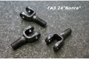 Fork clutch foot GAZ-24