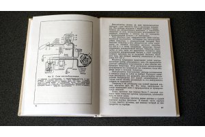 Motorcycle M1A Moscow Instructions for Care and Maintenance, 1951