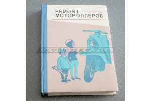 Books on repairing scooters 1950-1960