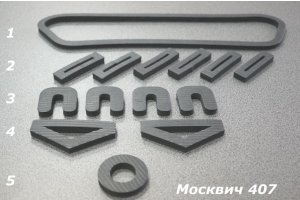 Set of seals Moskvich-402, Moskvich-407, Moskvich-403