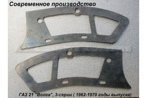 Gaskets for GAZ-21 sidelights 3 series