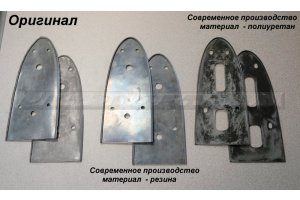 Gaskets rear lights GAZ-21