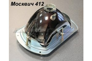 Headlight Moskvich-412, Moskvich-2140