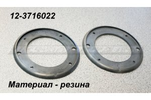 Gaskets rear lights GAZ-12