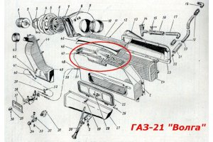 Sealant hatch ventilation front GAZ-21