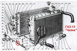 Plug of the drive of the lock of a cowl and blinds of a radiator GAZ-12, GAZ-13, GAZ-21