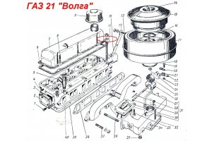 Washer studs of the cylinder head GAZ-21, 293334-P8