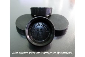 Cuffs of working brake cylinders Moskvich-400